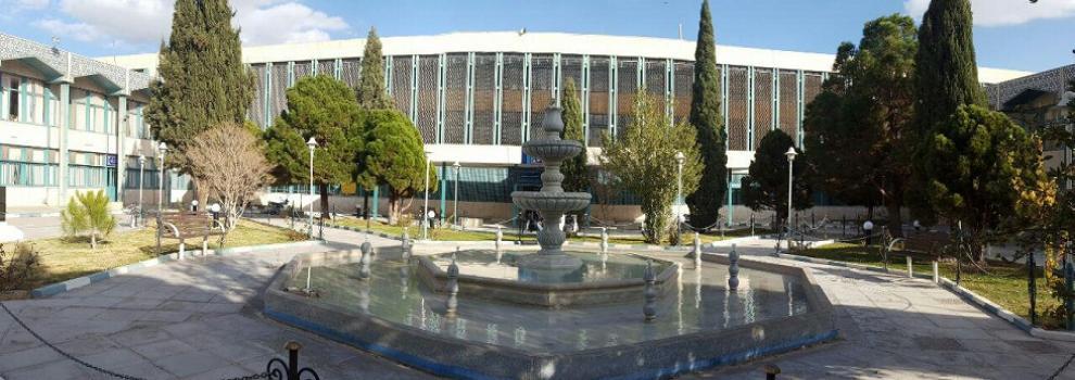 فیزیک پزشکی دانشگاه علوم پزشکی اصفهان